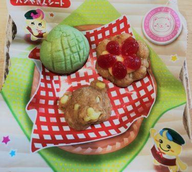 【作って食べる】食玩・知育菓子で遊ぼう!