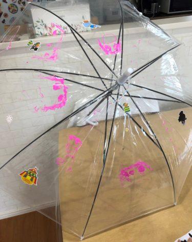 雨の日を楽しく!子ども用の傘を作ろう!